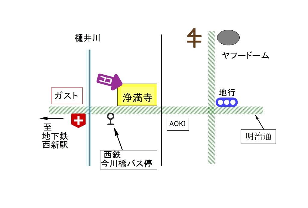 浄満寺地図